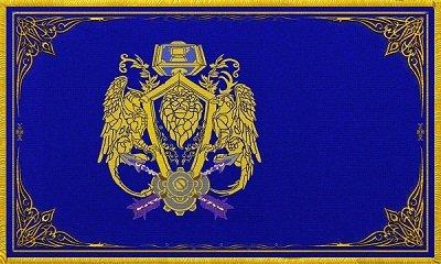 alliance-banner.jpg